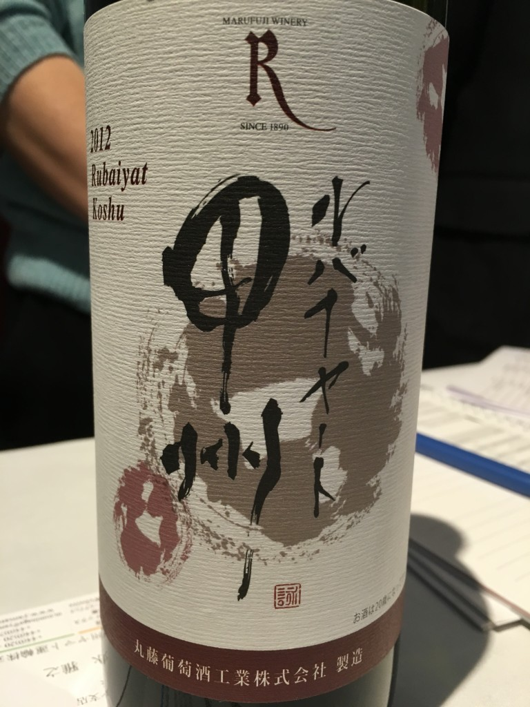 Close up image of bottle of 2012 Rubaiyat Koshu from Marufuji Winery