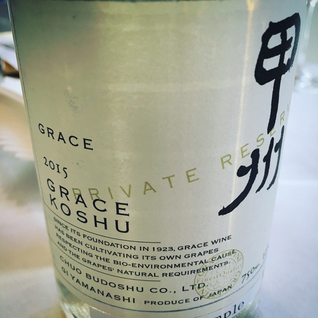 Close-up Image of Grace Winery's Private Reserve 2015 bottle