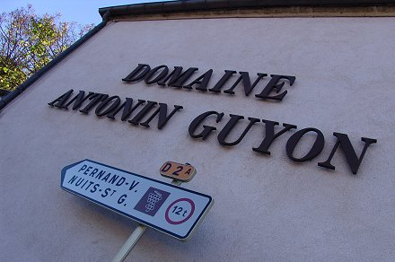 Wines from Antonin Guyon will be at Jeroboams tasting for the first time