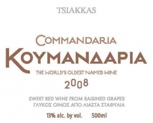 Cypriot wine
