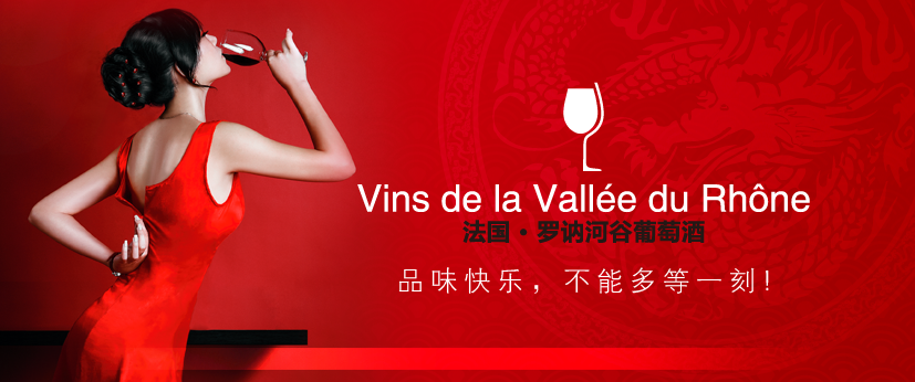 Inter Rhone's red woman campaign worked well all around the world