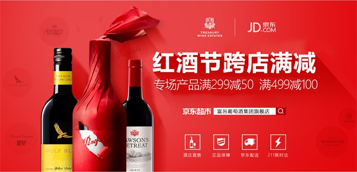 JD.com is going the extra mile literally by taking wines from overseas producers and delivering them to customers