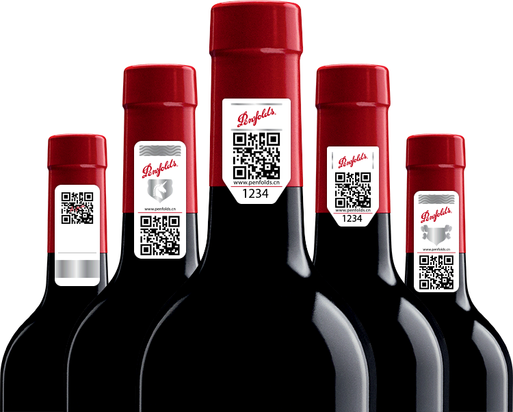 90% of China's leading wine companies have already used QR codes on some of their wine portfolio.