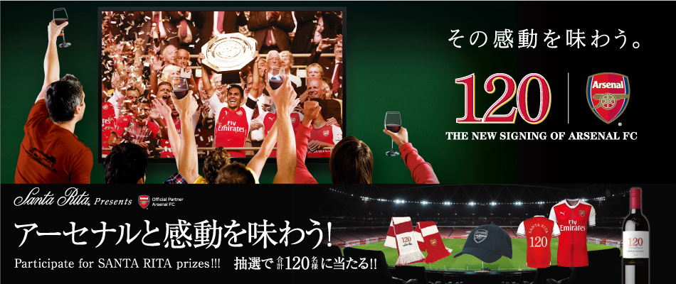 Santa Rita's sponsorship of Arsenal has been part of its strategy to get closer to potential consumers in China and Asia